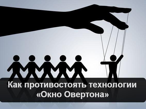 Управление обществом