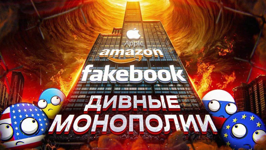 Корпорации – новые государства 21 века